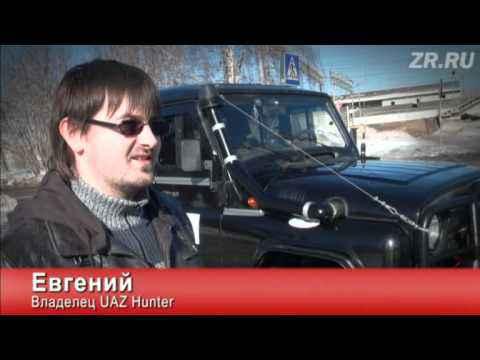 Тюнинговый UAZ Hunter