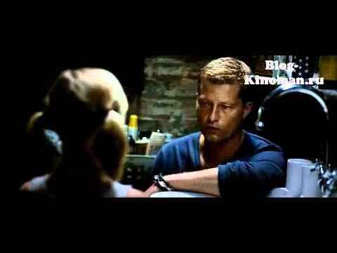 Соблазнитель 2011- трейлер к фильму