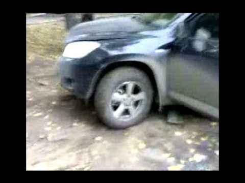 Жена разбила машину мужа