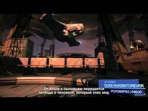Игромания: новое видео, блок 3 (март 2011)