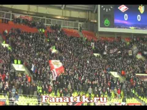 Спартак - Базель 2011 / Fanat1k.ru