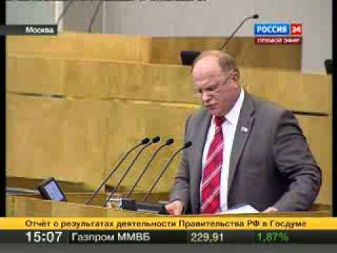 КПРФ просит Путина пересмотреть образование