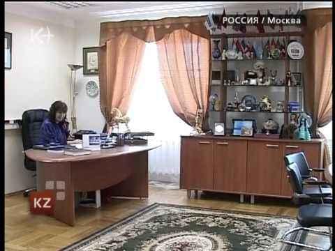 Новости Казахстана 18 февраля 2011