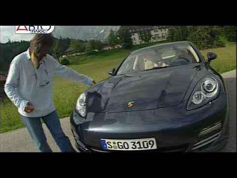 144 Porsche Panamera - Наши тесты