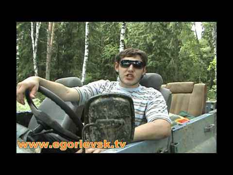 Top Gear по Егорьевски (УАЗ OFF Road)