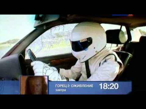 Top Gear s11 01 Джереми, Хаммонд, Джеймс ловят Стига [RUS DUB]