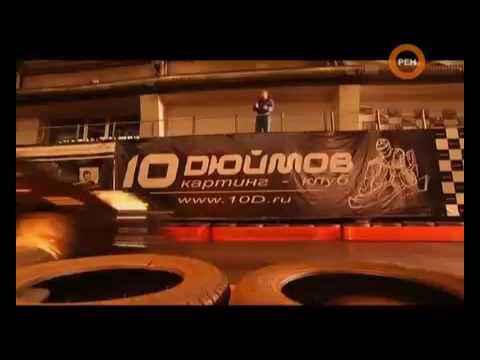 Отрывок из Top Gear Русская версия (серия 06)