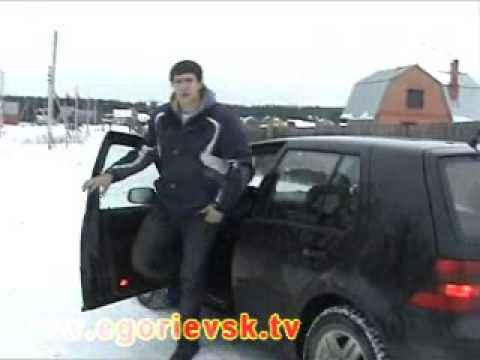 Top Gear по Егорьевски (Фольцваген Гольф 4)