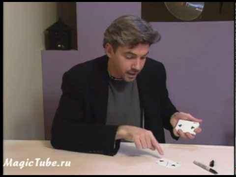 Обучение карточного фокуса