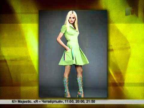 Утро с Губернией.Модные тенденции весны-2011