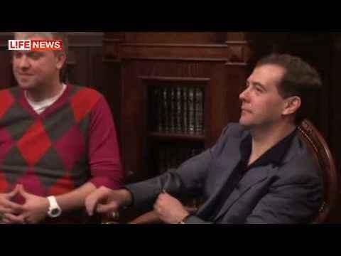 Comedy Club на встрече с Медведевым 1 апреля 2011