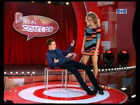 Real Comedy - Дуэт Любовь - Пьяный муж после дня рождения
