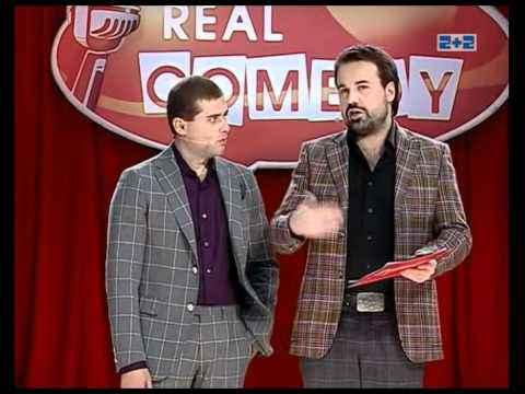 Real Comedy - Дуэт имени Чехова - Гостиница для животных