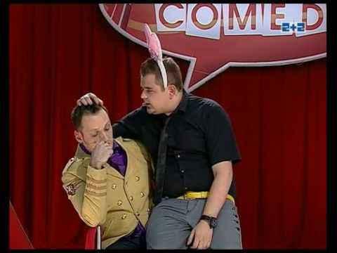 Real Comedy - Дуэт Спортивные - Стриптизёрша, 1-й день работы