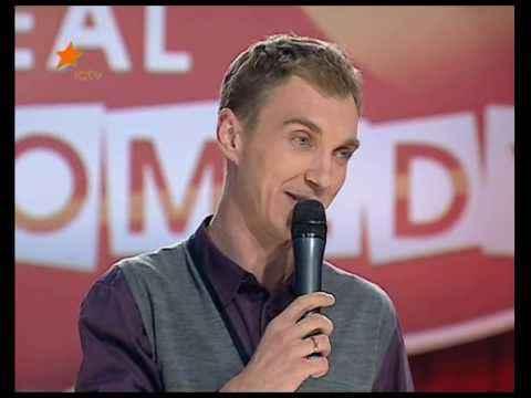 Real Comedy - Трио Пардон - Новый Год