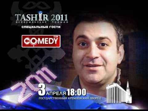 TASHIR 2011 Comedy Club 2