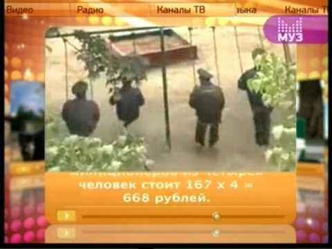 МЕНТЫ  Прикол 2009
