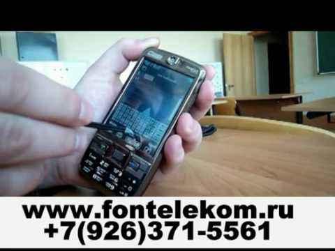 Копия телефона Nokia TV E72 www.FONtelekom.ru +7(926)371-5561