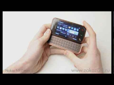 Мобильный телефон Nokia N97 mini
