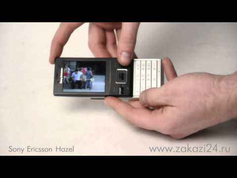 Мобильный телефон Sony Ericsson J 20