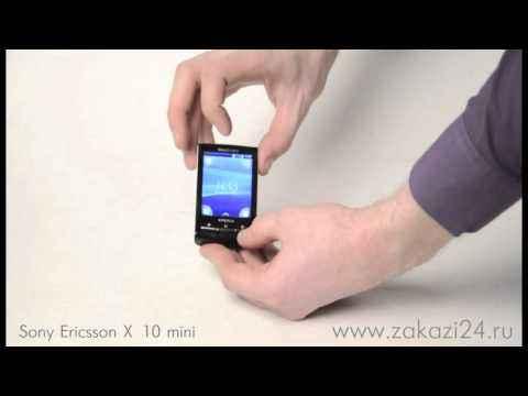 Мобильный телефон Sony Ericsson X 10 mini