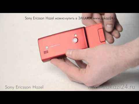 Мобильный телефон Sony Ericsson Hazel