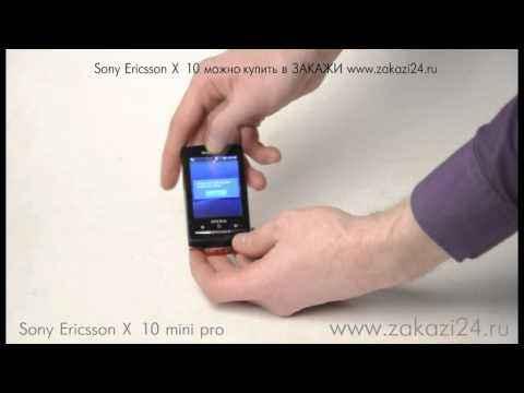 Мобильный телефон Sony Ericsson X 10 mini pro