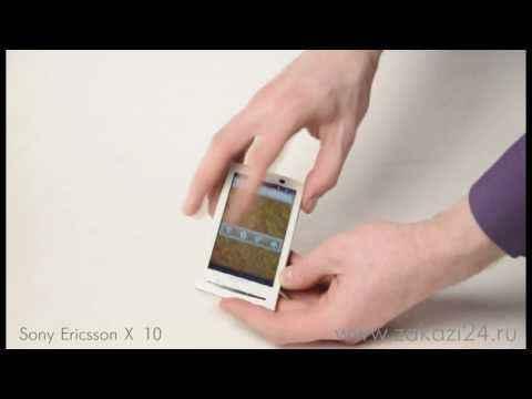 Мобильный телефон Sony Ericsson X 10