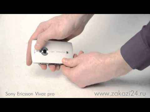 Мобильный телефон Sony Ericsson Vivaz pro
