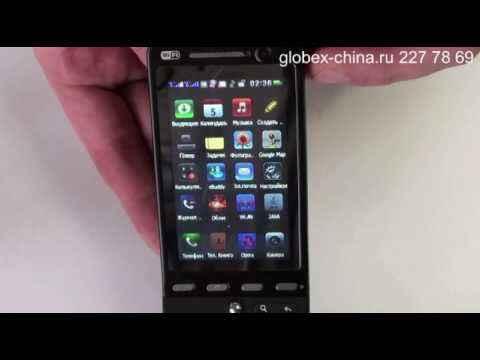 Видеообзор китайского C8000 от Globex-china.ru Часть 2