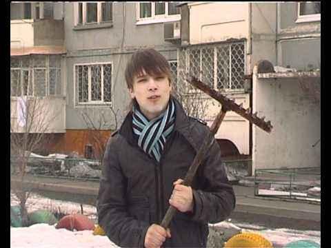 ЖФ Видеоролик - капитанский Разрушители легенд