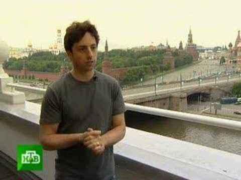 Сергей Брин (НТВ)